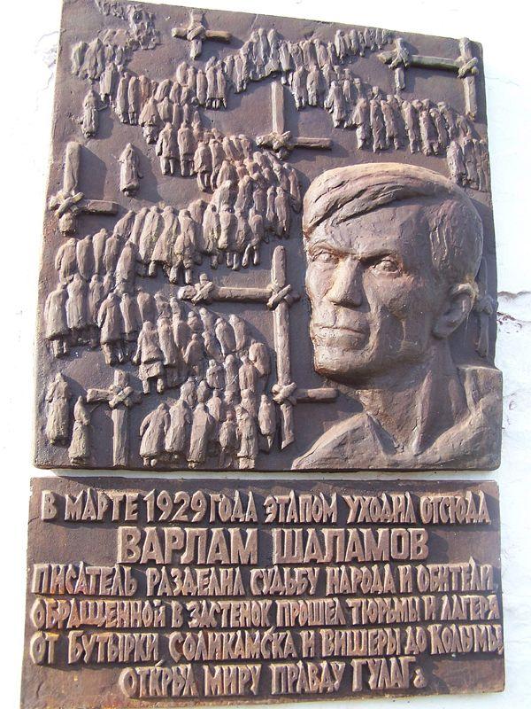 http://www.kniga.pmem.ru/pages/img/06_08_05-na-severnoj-stene-nyne-vozrozhdaemogo-svyato-troickogo-muzhskogo-monastyrya-visit.jpg